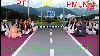 Very funny qwali, PTI VS PMLN live from D chowk