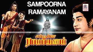 samboorna ramayanam full movie