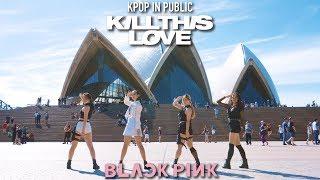 "[KPOP IN PUBLIC CHALLENGE] BLACKPINK - ""Kill This Love"" Dance Cover by MONOCHROME x 9BIT x HORIZON"
