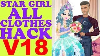 STAR GIRL ALL CLOTHES HACK V18/ВзломВсехВещей/所有的衣服哈克/すべての服は、ハック(SOCCER & OCEAN ITEMS) 2018
