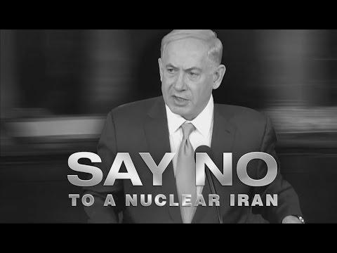 Say NO to a Nuclear Iran!