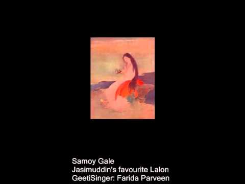 Samoy   Lalon Geeti video