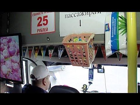 Водитель маршрутки угощает пассажиров конфетами
