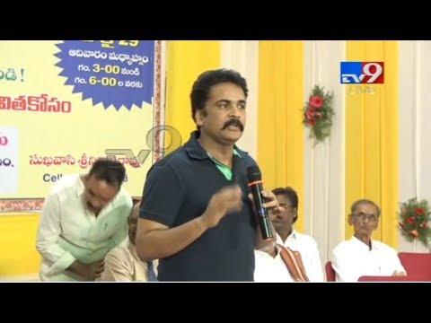 AP Special Status : Brainstorming meet LIVE || Medho Madhana Sadassu || Guntur - TV9