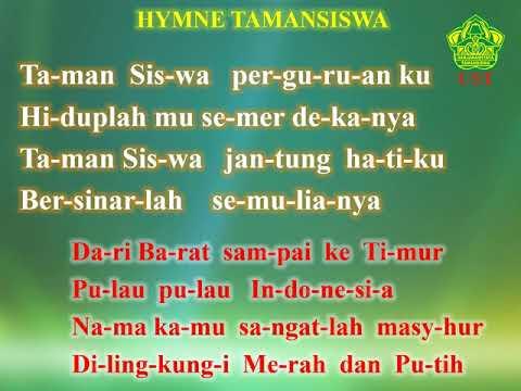 HYMNE TAMANSISWA + LIRIK