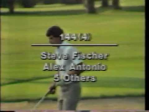 1981 Wisconsin State Amateur Golf Tournament