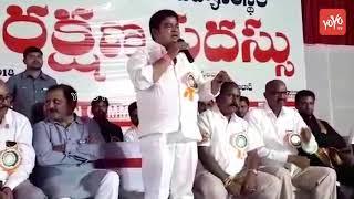 Ex Minister Gaddam Prasad Kumar Speech | Telangana Congress | Elections 2018