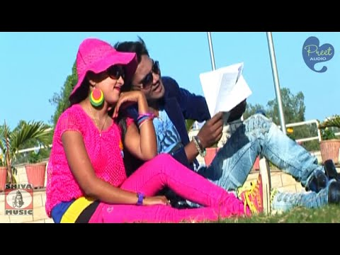 Nagpuri Songs Jharkhand 2015 - Suman Suman Moye Toke Chaho Na Re | Latest Superhit Release