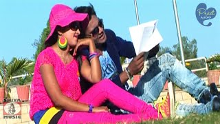 Nagpuri Songs Jharkhand 2015 - Suman Suman Moye Toke Chaho Na Re | Latest Superhit Release
