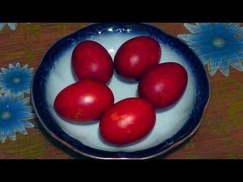 Как покрасить яйца на Пасху без красителей и без химии