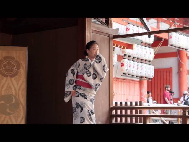 Otemoyan Dance at the Noh Stage of Yasaka Shrine!
