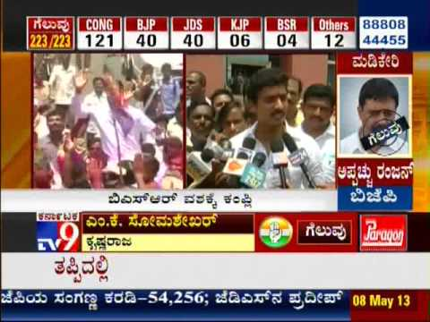 TV9 - Karnataka Assembly Elections 2013 'Results' : BSR Suresh Babu Reaction After His Win