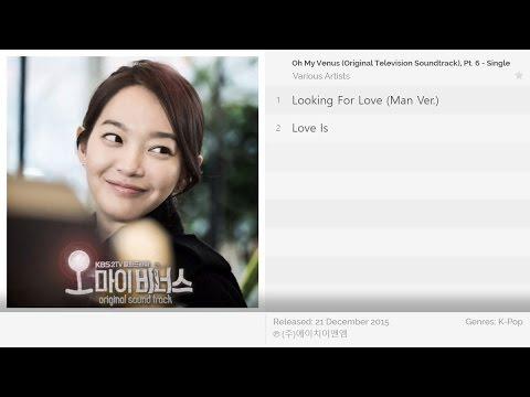 [Full Album] Various Artists - Oh My Venus (Original Television Soundtrack), Pt. 6 - Single