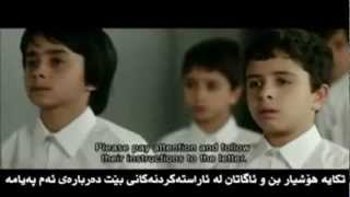 2+2=5 (!) Persian Short Film (Kurdish & English Subtitles)