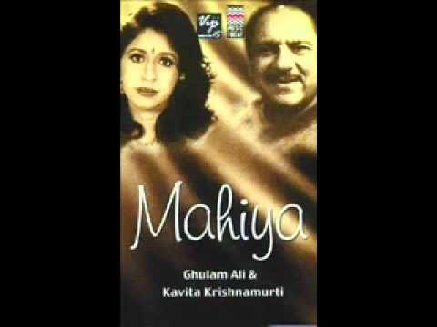 Ghulam ali & Kavita ji Ek tu howain