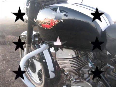 тюнингованные мотоциклы иж #3