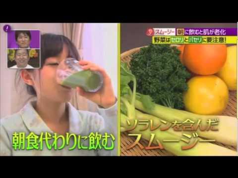 【スムージー ダイエット動画】一般のスムージーは朝飲むとお肌に危険  – 長さ: 9:39。
