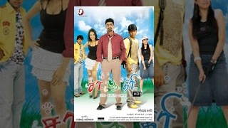 Saa Boo Three Tamil Movie