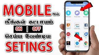 Mobile Important Settings Tamil | Tamil R Tech