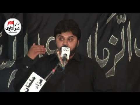 Zakir Aamar Mehdi | Majlis 29 June 2018 | Imam Bargah Jamia Sahib-Uz-Zaman Multan