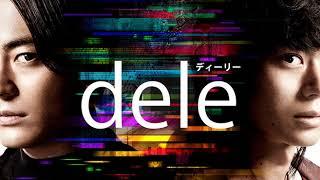 dele/ディーリー 第2話