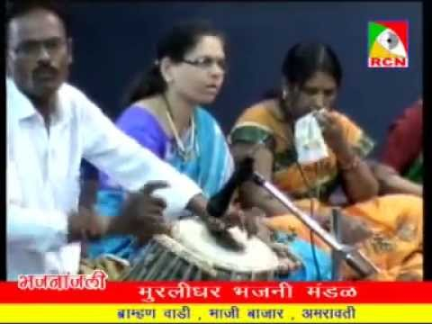 Muralidhar  Bhajani Mandal's Marathi Bhajans Part1 video