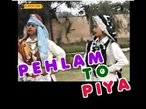 Pehlam To Piya Daman Sima De | Aadhi Si Raat Meri Neend Uchatge video