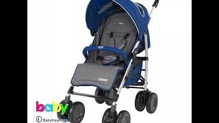 محل اطفال BABY | عربة موديل Multiway ماركة CHICCO العالميه