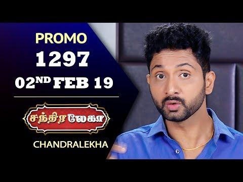 Chandralekha Promo 02-02-2019 Sun Tv Serial Online
