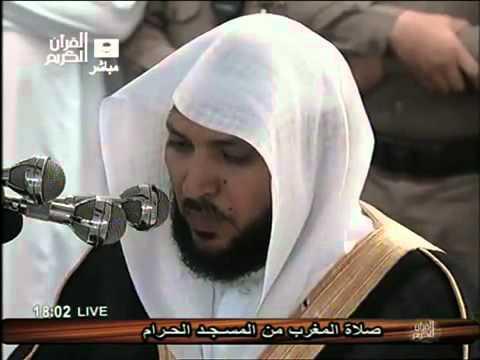 Sheikh Mahir Al-Muaiqly - Surat Al-Ala wa Al-Ghashiya in beautiful Mekka