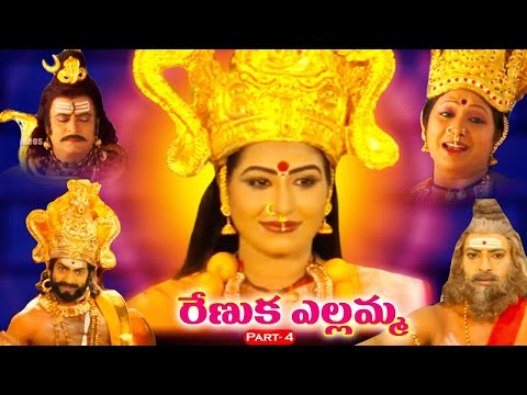 Sri Renuka Yellamma Jeevitha Charithra - Devotional Drama Part 3 || Goddess Durga Matha Songs