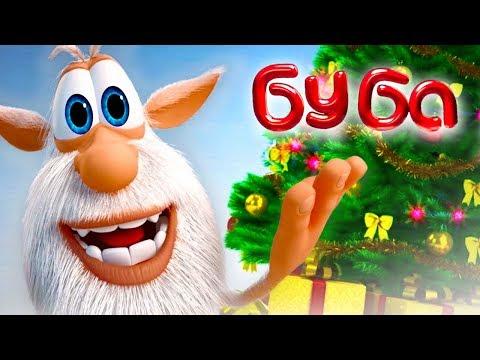 Буба - Новогодний Подарок от KEDOO Мультфильмы для детей