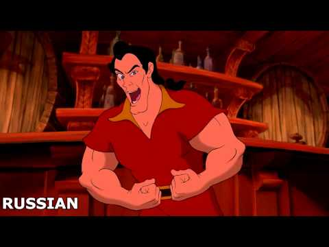 Beauty and the Beast - GASTON (Multilanguage) Music Videos