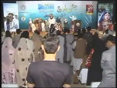 Balochistan National Anthem Of Free Baluchistan (Baloch's Culture Day Karachi)