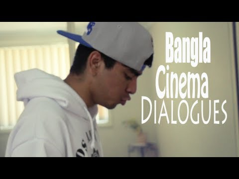 Most Common Bangla Cinema Dialogues video