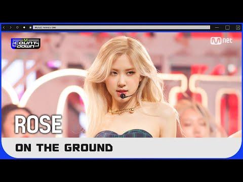 Download Lagu 'COMEBACK' 신비로운 매력 'ROSÉ'의 'On The Ground' 무대.mp3