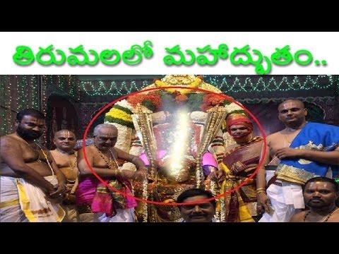 Wonder In Brahmotsavam - Garuda Seva Tirumala Tirupati - 2015