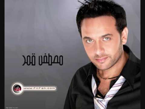 مصطفى قمر Mustafa Amar The Very Best Of