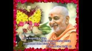 download lagu Swaminarayan Chesta - Baps gratis