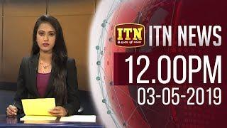 ITN News 2019-05-03 | 12.00 PM