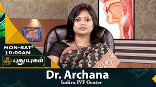 Doctor On Call | 22/07/2017 | Puthuyugam TV