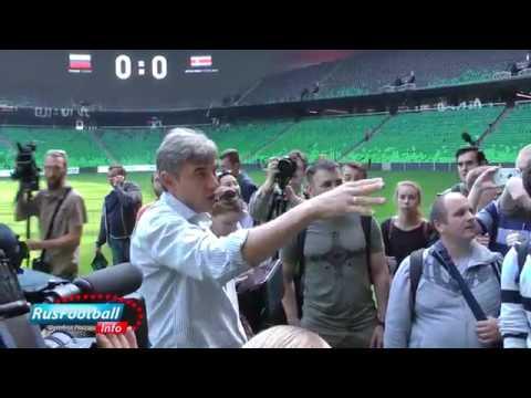 Сергей Галицкий лично провёл экскурсию на стадионе Краснодар для СМИ