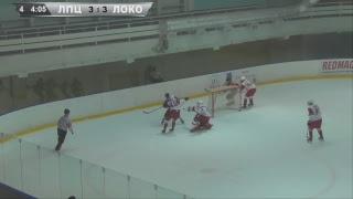 МХК Липецк : Локо-Юниор