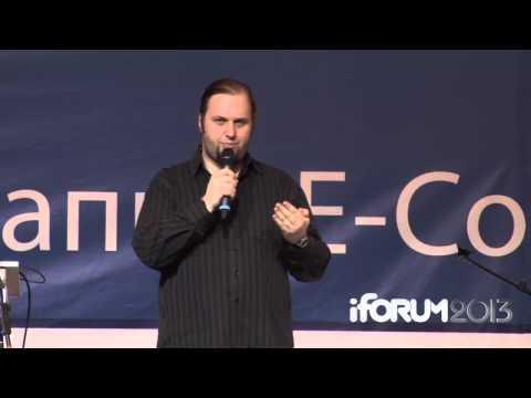 iForum 2013, Григорий Бакунов  Доклад  'Как и за что корпорации убивают стартапы' 2015