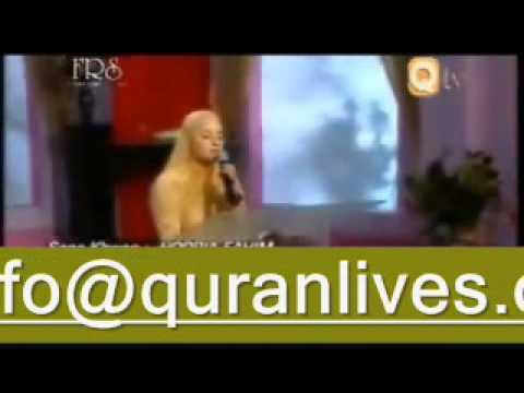 Thandi Thandi Hawa   Huriya Rafiq7