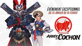 LIVE OVERWATCH RANKED FR 17 ARMES EN OR ! LEVEL 2380 RUSH CADRE DIAMANT ! MISTY_JIM (18/02)
