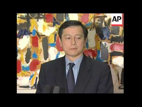 Japanese envoy on six-party talks on NKorea nuclear issue