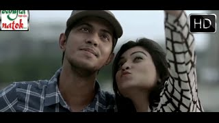 "Bangla Eid Natok 2015 ""পাপ্পি প্রেম"" [HD] Ft. Tawsif & Ishika"