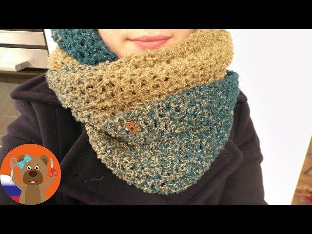 Зимний шарф вязание крючком | Эффект Омбре | Очень простой теплый и пушистый