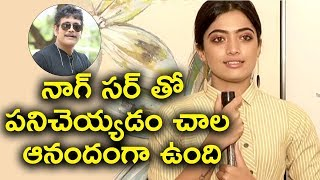 Rashmika About Devdas Movie | Nagarjuna | Nani  | 2018 Telugu Latest Movies